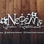 nefeligarden